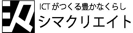 パソコン・スマホ講師業を営んでいます/愛知県豊川市/シマクリエイト
